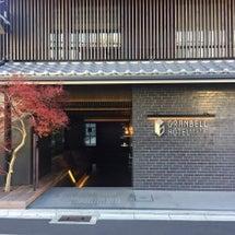 京都グランベルホテル…