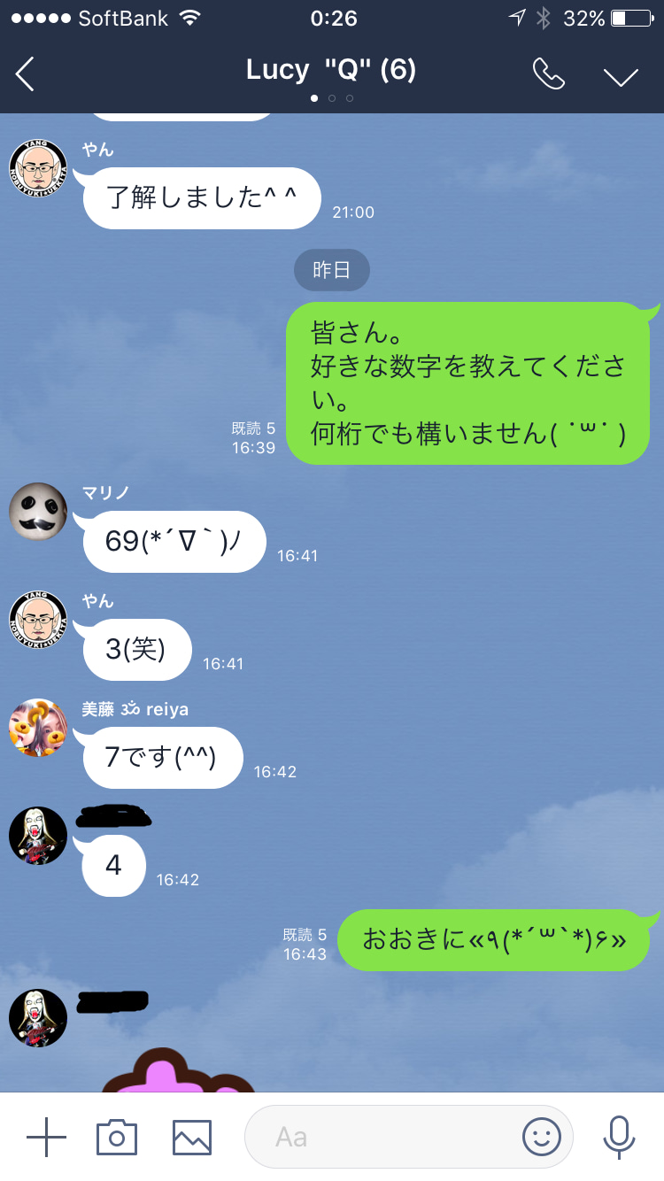 LINE Lucy-Q member