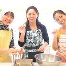第50期マクロビオティック料理教室コースレッスン、まもなく募集開始の記事より