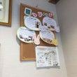 病院の待合室で♪