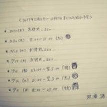 【12/11~12/…