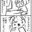 鎌倉ものがたり2