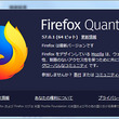 Firefox Qu…
