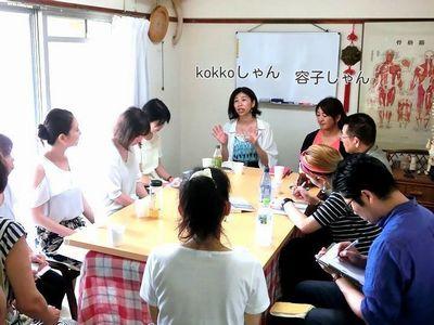 ハートカウンセラーkokkoさんとスピリチュアルカウンセラー渡辺容子さん