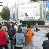 名古屋栄広場&初ウーリーの画像