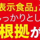 """タンパク質の専門家が解説する """"プロテイン"""" ② 〜ホエイとカゼイン〜の記事より"""