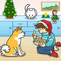 ☆クリスマス企画☆私…
