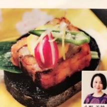 尾道ピンチョスコンテ…