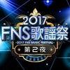 【FNS歌謡祭】出演決定‼︎の画像