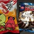 小袋菓子 〜おじさん…