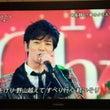 FNS☆嵐♡クリスマ…