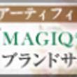 東京堂MAGIQのフ…