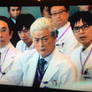 DOCTOR X 外科医 大門未知子