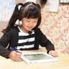 GTEC Junior英語コミュニケーション力テスト【上田市子ども英会話 立志スクール】の画像