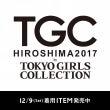 【12/9(土) T…