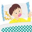 子供の寝違い。
