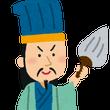 肉ってどうよ?(7)…