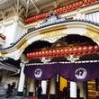 歌舞伎見に行ってきま…
