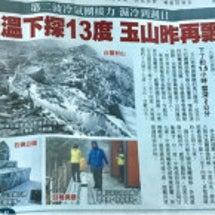 冬の台湾旅行に必要な…