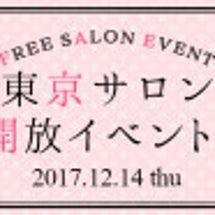 ✨東京サロン開放日✨