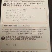 12月8日 東戸塚店…