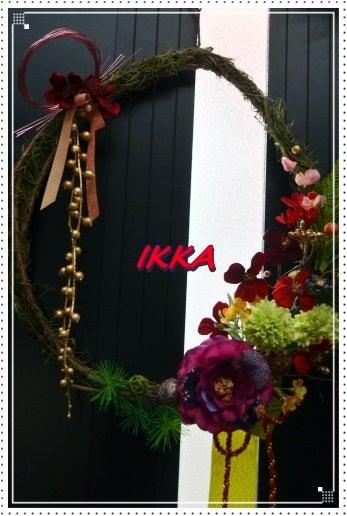 和風リース お正月飾り 迎春 新春