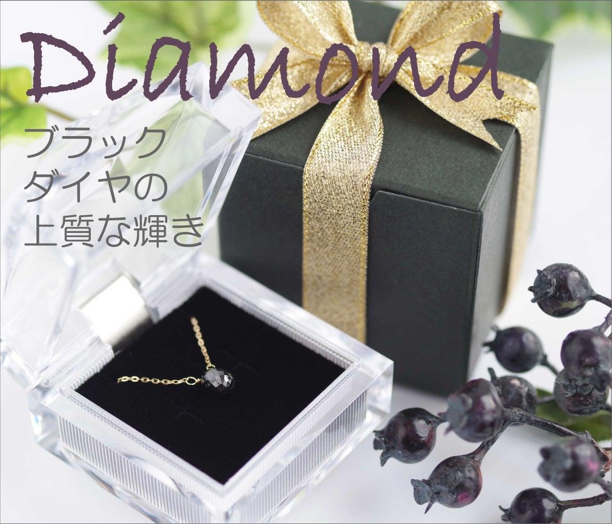 ブラックダイヤモンド・バナー