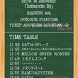 【ライブ告知】12/…