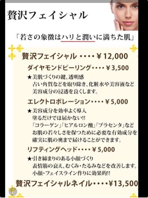 {B6251BC7-9F4A-4CE4-BFE1-7716EFC814A9}