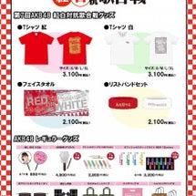 「第7回 AKB48…