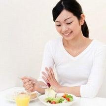 食事があなたの体を作…
