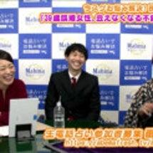 ☆あやかりTV#37…