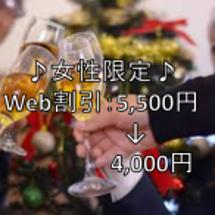12月17日のワイン…