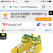 日吉本町日記…vol…