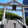 日枝神社 東京十社巡…