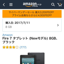 【3480円】タブレ…