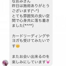 【ご感想/チネイザン…