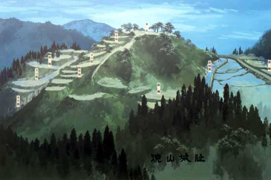 【写2】焼山城
