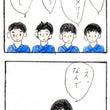 剣道の試合で(後編)