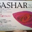 BASHAR2017…