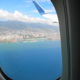 画像 【42】さようなら。ヒルトンハワイアンビレッジ!ありがとう。ハワイ! の記事より 3つ目