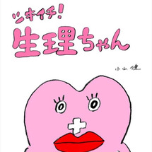 """""""◆【全男性必読】「…"""