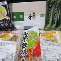 仙波糖化工業からの株…
