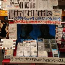 渋谷タワーレコードさ…