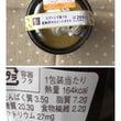 ☆ スプーンで食べる…