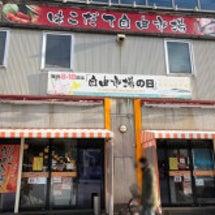 函館 自由市場でお酒…