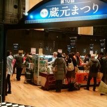 阪急の蔵元まつり、行…