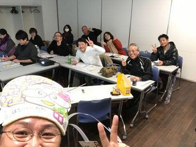 初心者向けSEO対策勉強会 in 新潟