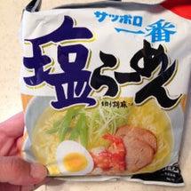 2m1d〜煮卵と塩ラ…