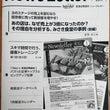 ニュースレター12月…